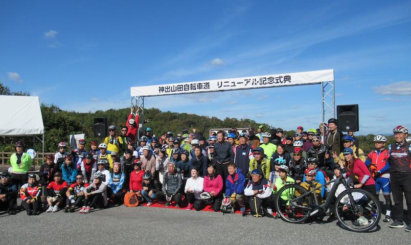 20200910神出山田自転車道