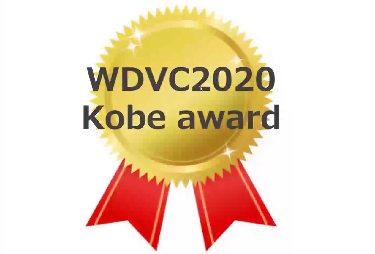 20200912WDVC.png