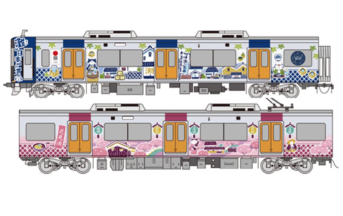 20201008阪神灘五郷ラッピング
