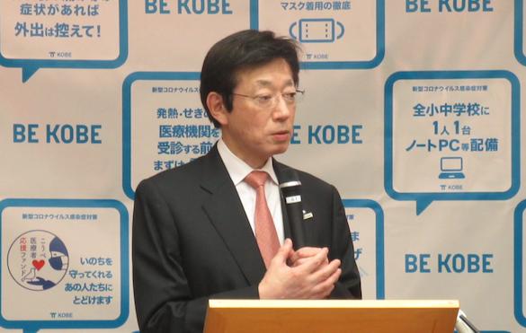20201008久元神戸市長