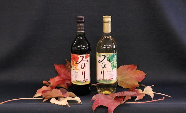 20201021神戸ワイン新酒