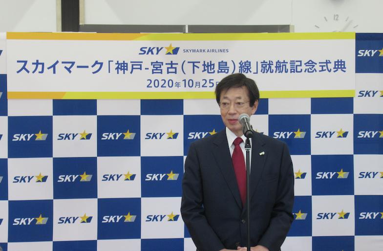 20201025久元神戸市長