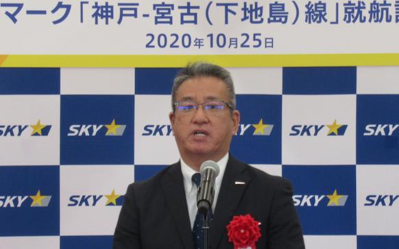 20201025藤原メディコムジャパン社長