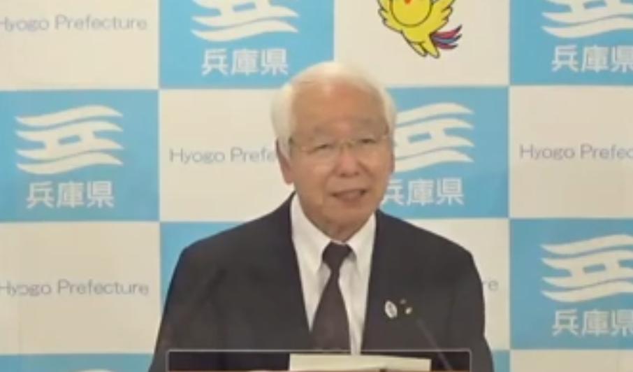 20201027井戸兵庫知事