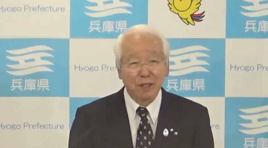 20201103井戸兵庫知事