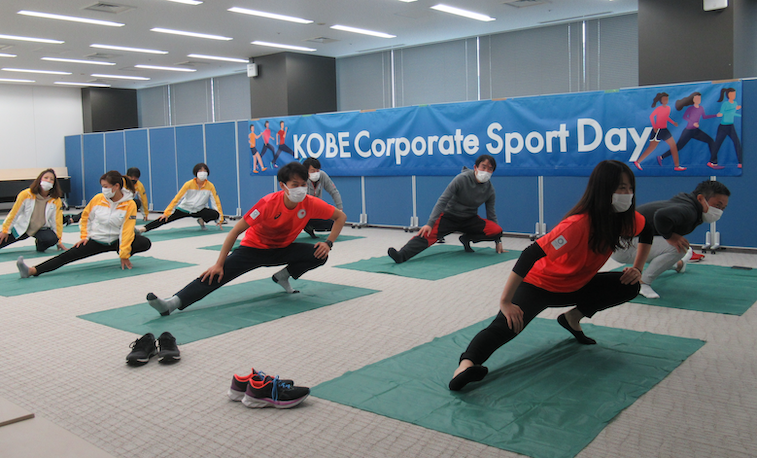 20201107神戸企業交流運動会