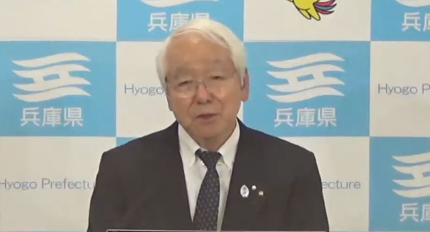 20201111井戸知事