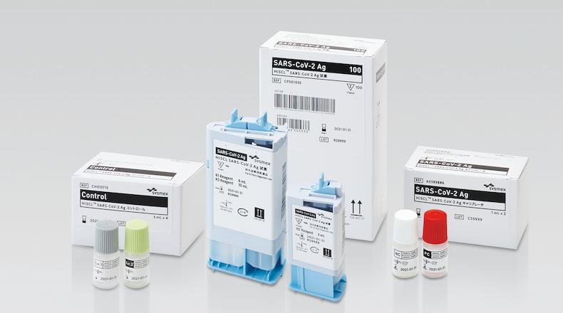 20201111シスメックス抗原検査試薬
