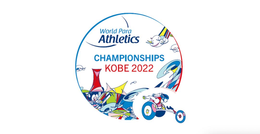 20201127大会ロゴ