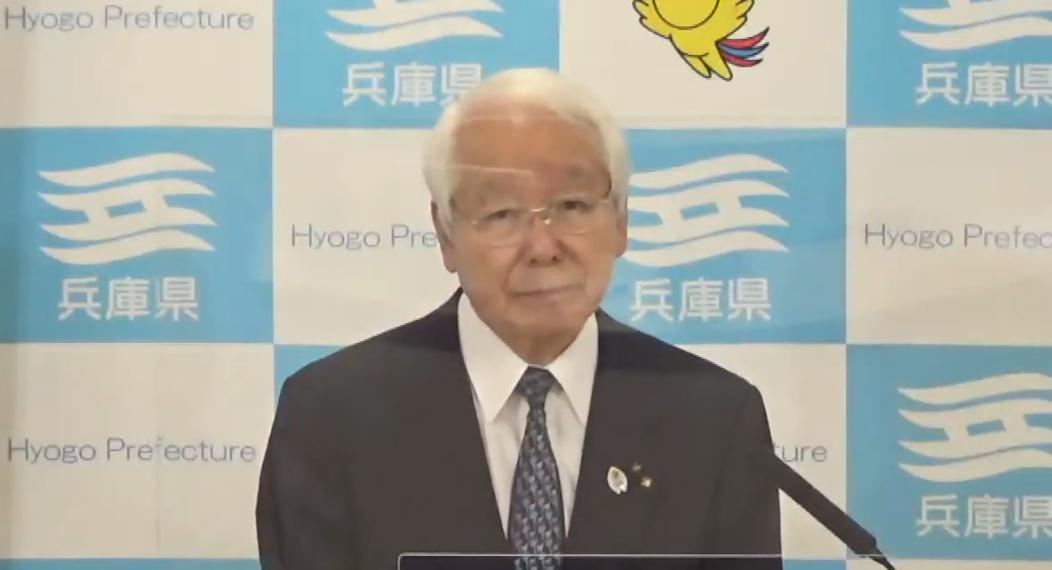 20201201井戸兵庫知事