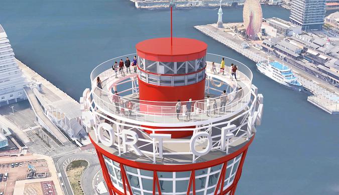 20201211ポートタワー屋上