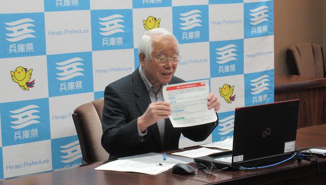 20201220井戸兵庫知事