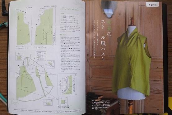 DSCF5532 (2)