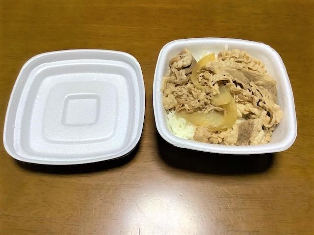牛丼テイクアウト2