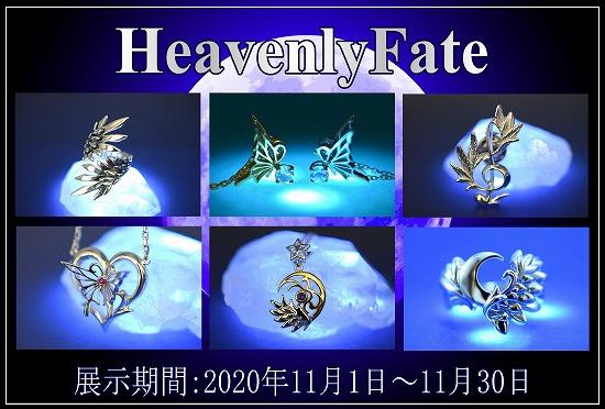 HeavenlyFateposta.jpg