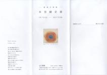 200314-01.jpg