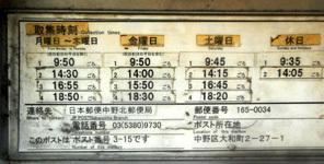 200512-01.jpg