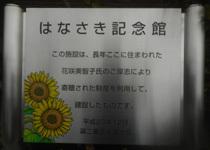 200519-01.jpg