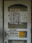 200616-04.jpg