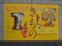 200630-01.jpg