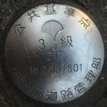 200702-09.jpg