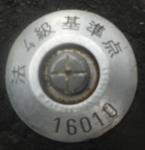 200714-01.jpg