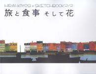 200719-19.jpg