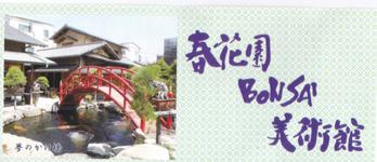 200802-18.jpg