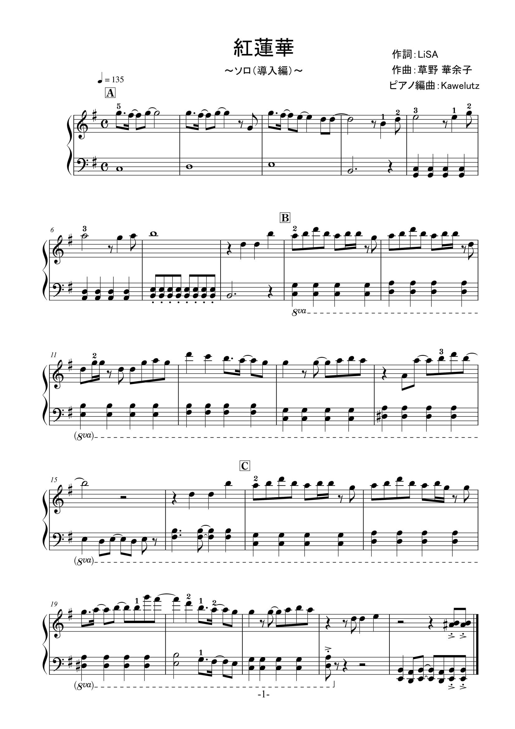 紅蓮華 楽譜 無料