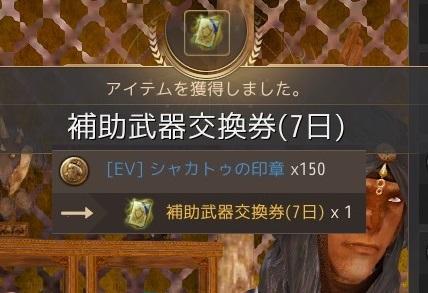 2020-04-13_750498124.jpg