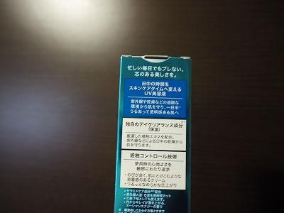 P3220917.jpg