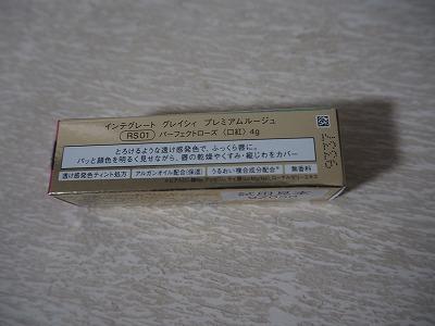 P4010902.jpg