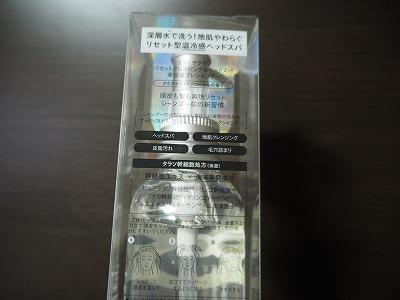 P5070930.jpg