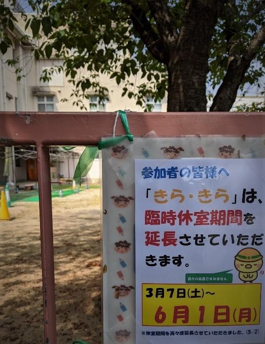 oyasumihyouji 0502 (2)