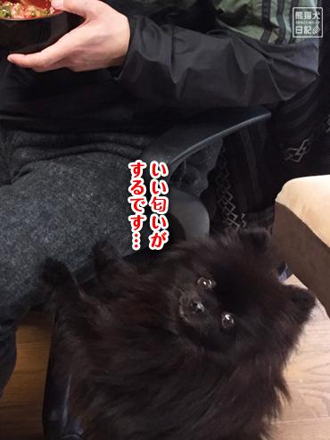 20200410_ネギトロ丼6