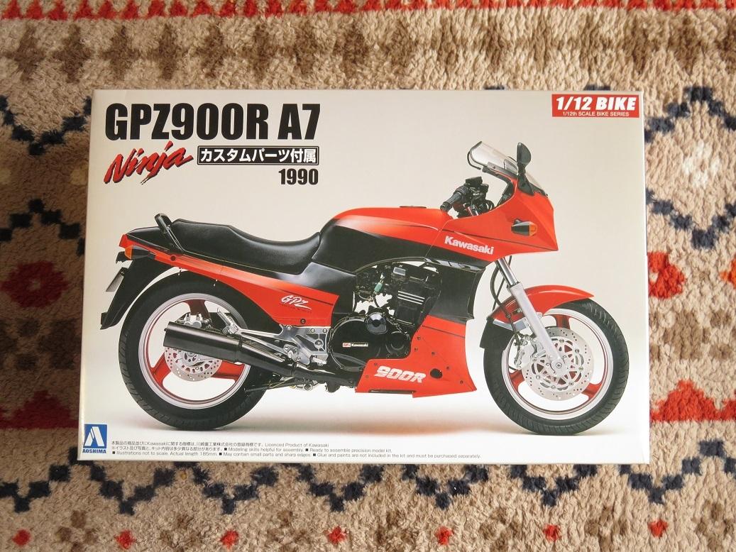GPZ900R1.jpg