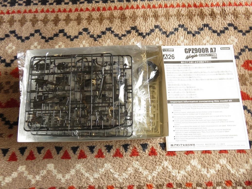GPZ900R2.jpg