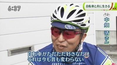 s-NHK202005007.jpg
