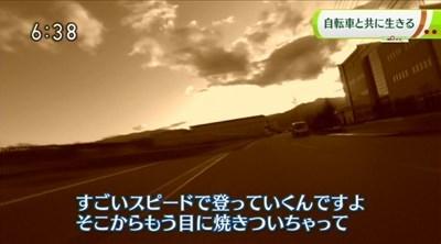 s-NHK202005011.jpg