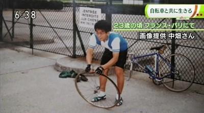 s-NHK202005013.jpg