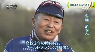 s-NHK202005014.jpg