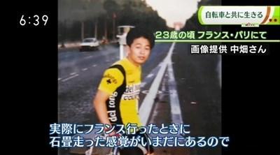 s-NHK202005015.jpg