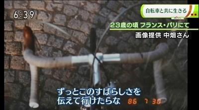 s-NHK202005016.jpg