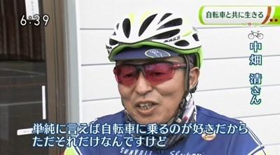 s-NHK202005019.jpg