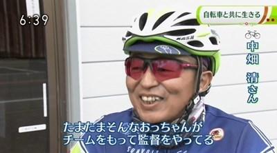 s-NHK202005020.jpg