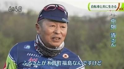 s-NHK202005022.jpg