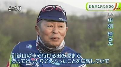 s-NHK202005024.jpg