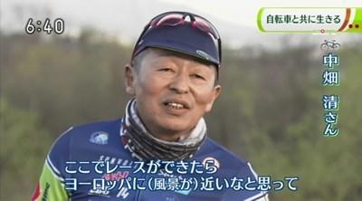 s-NHK202005025.jpg