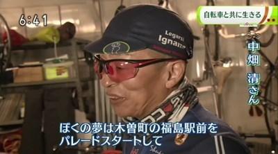 s-NHK202005029.jpg