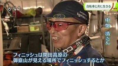 s-NHK202005030.jpg